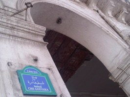 Alger, boulevard Che Guevara