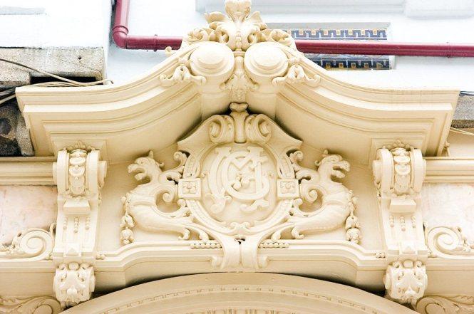 Detalhe de Fachada - Facade Detail