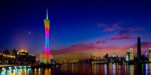 cin-guangzhou