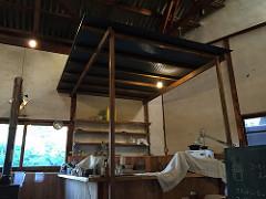 キッチン改装して屋根が