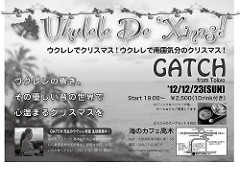 12月23日ライブ02