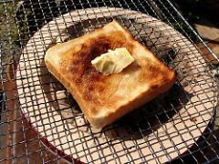 炭火焼きのハニートースト