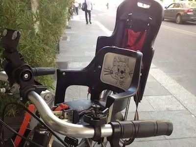 Parma Bicicletas