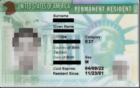 GreenCard-20120413