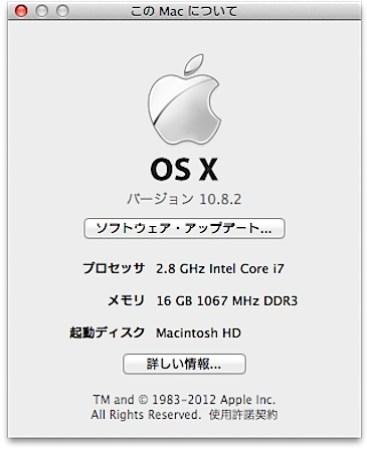 スクリーンショット 2012-10-15 23.58.17.png