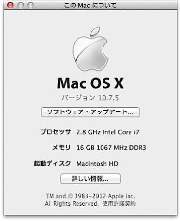 スクリーンショット 2012-10-14 11.01.52.png