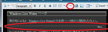 WindowsLiveWriter2