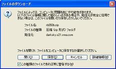 20040203-1.JPG