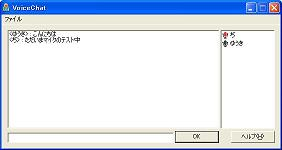 20040224-1-T.JPG