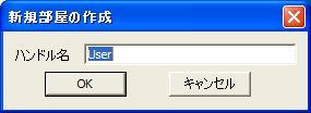 20040224-3.JPG