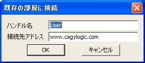 20040224-4.JPG
