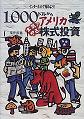 20040803-1-T.JPG