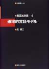 20041005-4-T.JPG