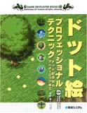 20050704-5.jpg