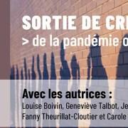 NCS-25-Bandeau-Lancement-Site