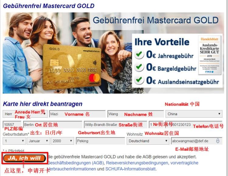 信用卡开户说明