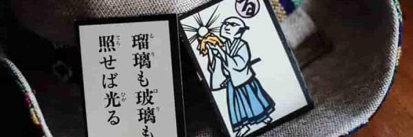 日本語対応は良質の証ではない