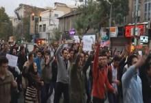 المتظاهرين في إيران