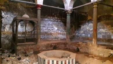 حمام الشرايبي