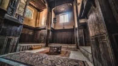 بيت السحيمي