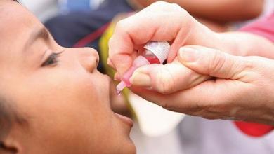 تطعيم
