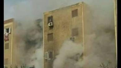 إنفجار محل بويات في مدينة السلام