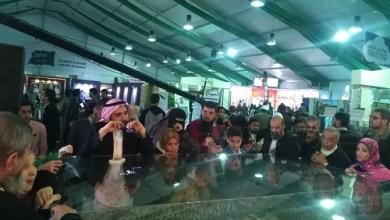 جناح السعودية بمعرض الكتاب