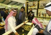 الجناح السعودي بمعرض الكتاب