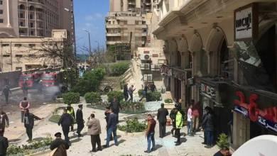 انفجار الإسكندرية