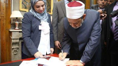 الدكتور أحمد الطيب شيخ الأزهر
