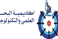 أكاديمية البحث العلمي والتكنولوجيا