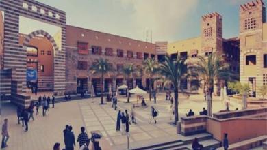 الجامعات الأجنبية