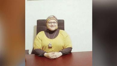 نادية محمدي