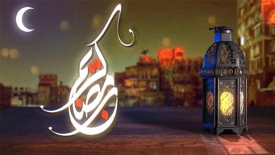 """كيف كان رسول الله """"صلى الله عليه وسلم"""" يصوم رمضان؟"""