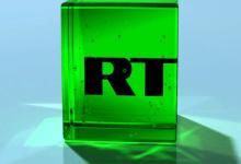 روسيا اليوم