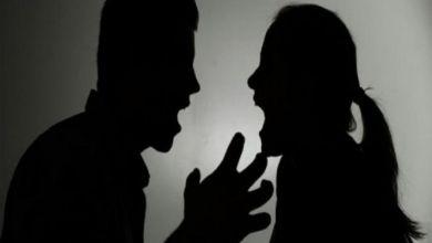 عنف الأزواج في نهار رمضان