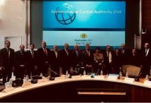 الرقابة الإدارية والبنك الدولي