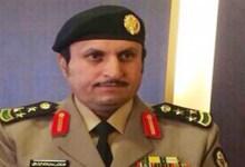 اللواء محمد بن عبدالله البسامي