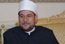 دكتور محمد مختار جمعة