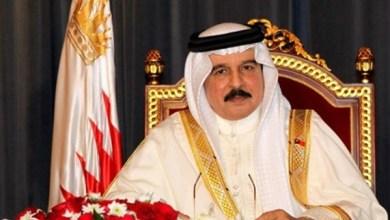 الملك حمد بن عيسى بن خليفة