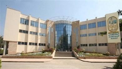مركز الطب الطبيعي للقوات المسلحة