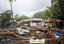 حالة الكوارث الطبيعية