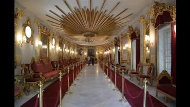 قصر المنيل