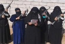 """مؤشر الفتوى: """"عفيفات وأميرات الجنة وعرائس الجهاد"""".. مفردات داعش التحفيزية لتجنيد المرأة"""