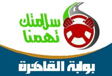 Photo of سلامتك تهمنا.. نصائح تحميك من آلام الظهر والرقبة أثناء القيادة