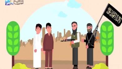 الإفتاء: جذور التيارات الإرهابية يمتد إلى أجدادهم الخوارج.. فيديو