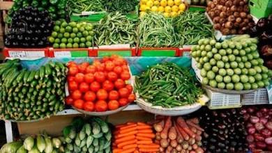 أسعار الخضر والفاكهة