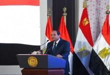 المشاركون في افتتاحات مشروعات تنموية بحضور الرئيس السيسي بمدينة السلام
