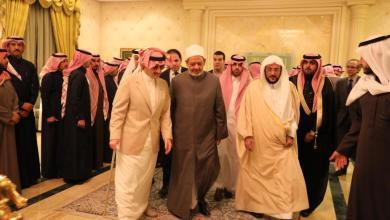 الإمام الأكبر يقدم واجب العزاء لأبناء وأشقاء الأمير طلال بن عبد العزيز آل سعود