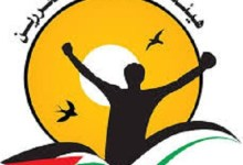 هيئة شؤون الأسرى والمحررين الفلسطينيين